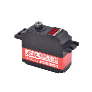 B26CLM 26g 8.5KG Metal Gear Digital Mini RC Car Servo